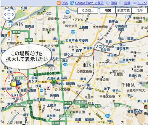 コピー ~ 091213-006.png