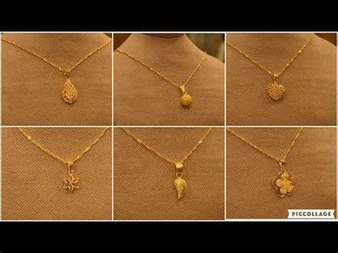 Gold Chain Designs For Ladies 2018   YouTube   light