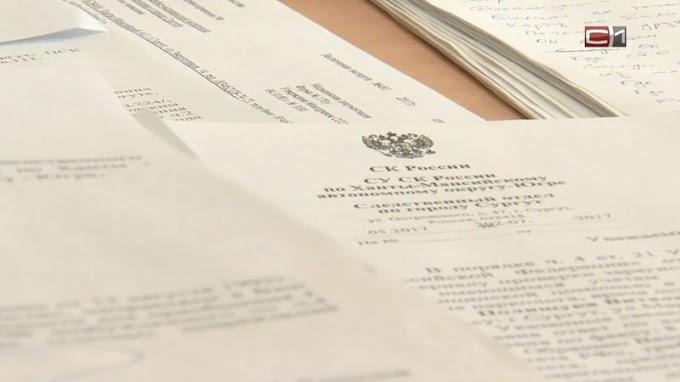 Работникам строительной компании в Сургуте не платили больше полугода