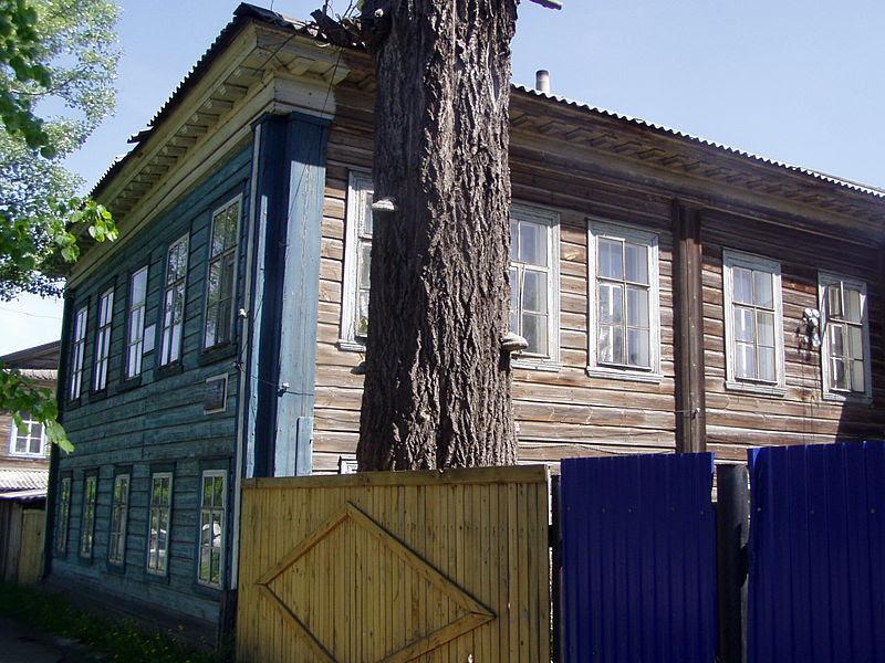 File:Molotov house Kukarka.JPG