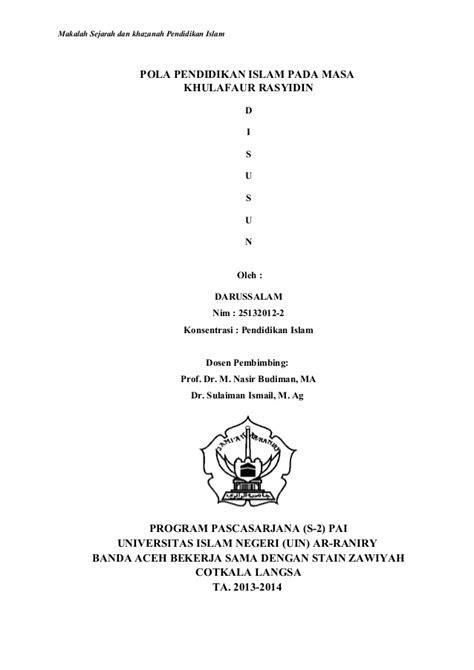 Contoh Cover Proposal Skripsi Uin Ar Raniry Kumpulan Contoh Makalah Doc Lengkap