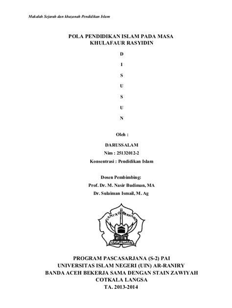 Cover Makalah Uin Ar Raniry Kumpulan Contoh Makalah Doc Lengkap