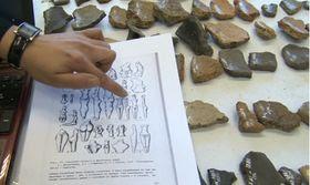 Figurilla femenina hallada cerca de Opava (República Checa). Foto: CT24.