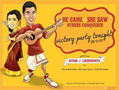 Kerala Hindu Wedding Invitation Cards Malayalam