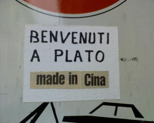 Plato, made in Cina