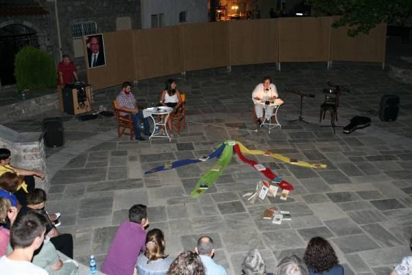 Ποιητική βραδιά στο Διαβολίτσι