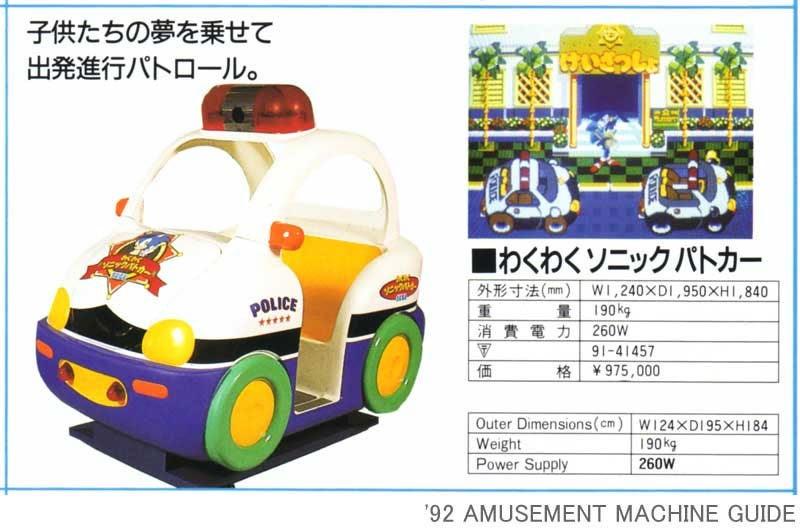 Recuperan un juego perdido de Sonic de un arcade japonés de los 90