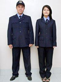 mua đồng phục bảo vệ