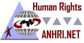 الشبكة العربية لمعلومات حقوق الإنسان