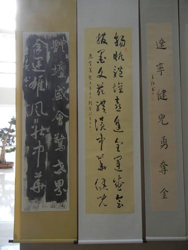 DSCN6112 _ City Library, Shenyang