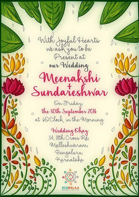 Quirky Indian Wedding Invitations   Tamil Brahmin Wedding