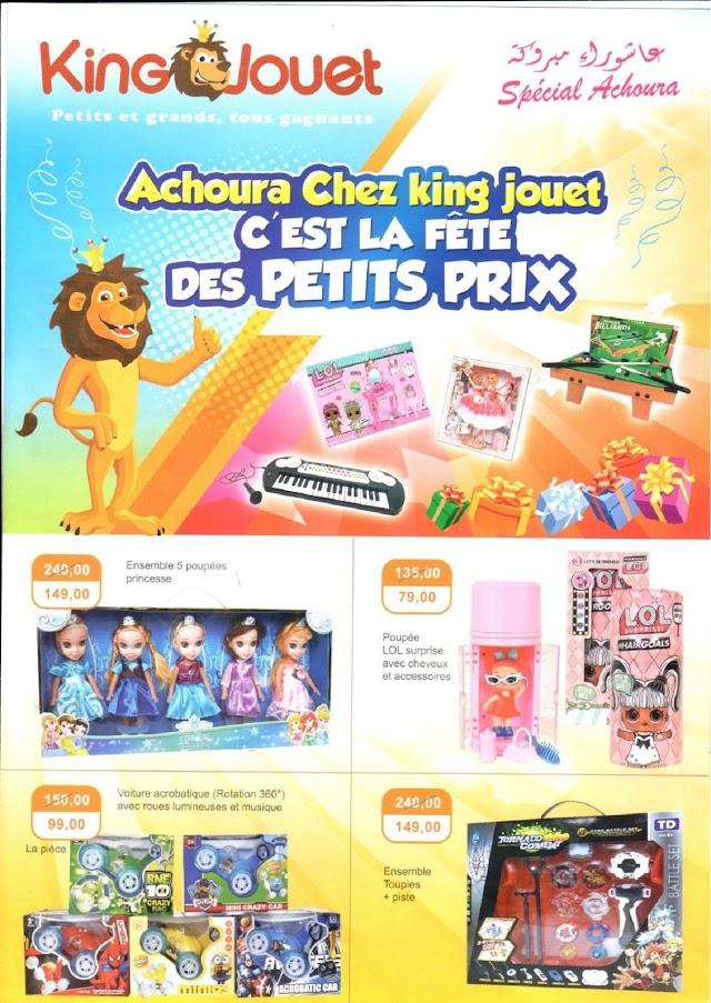 Catalogue KING JOUET Maroc 23 Septembre 2019