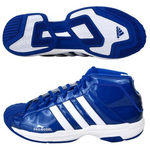Best Basketball Shoes Lightweight