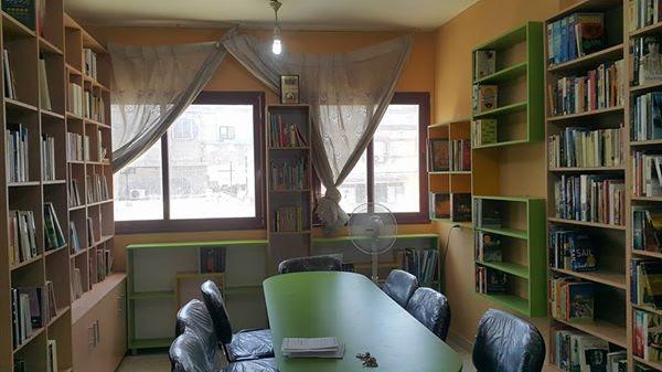 biblioteca Gaza 3