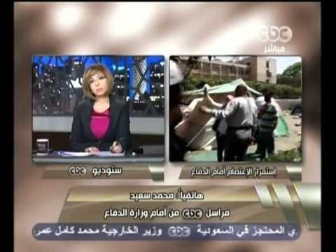 فيديو ، أخبار ميدان العباسية الان ,, شاهد