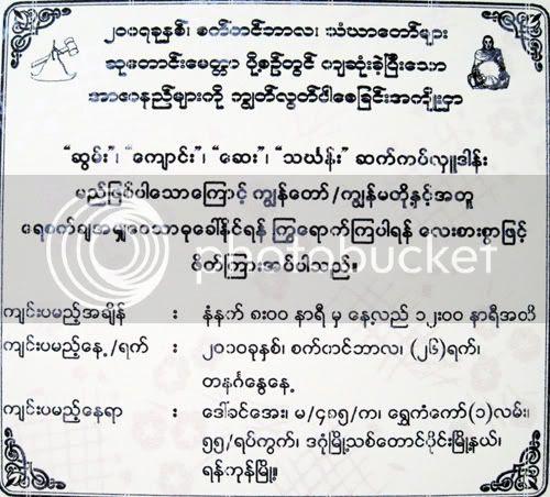 Invite 2007 anniversary