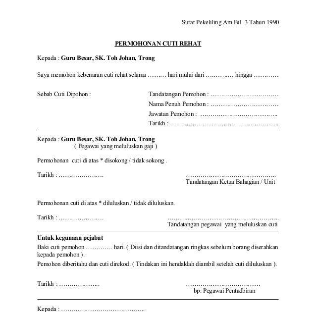 Surat Rasmi Cuti Sakit Uitm Gong Shim O