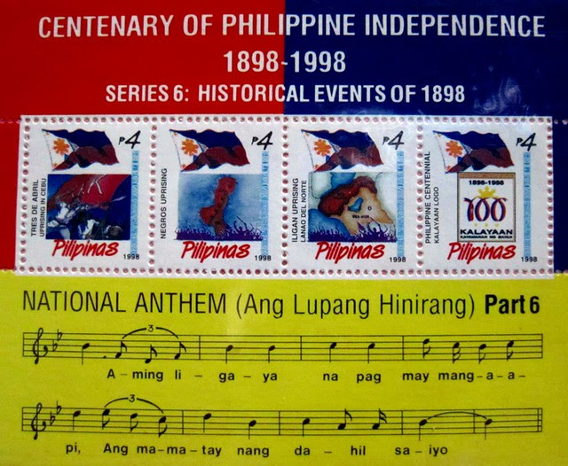 Philipines Postage Stamp
