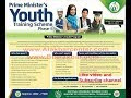 PMYTS Apply Online Registration Start from 22 Oct 2017 for Phase-|| Batch 2nd