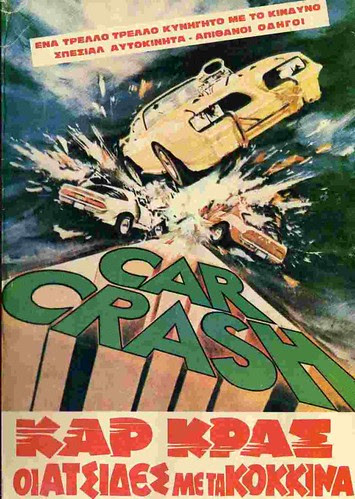 1981_car_crash