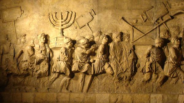 arch of titus menorah Peti Rahsia Yang Dicari Oleh Yahudi (Tabut)