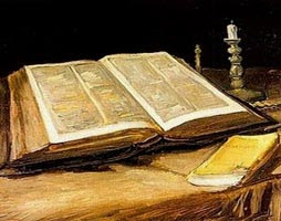 Ερευνάτε τας Γραφάς