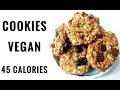 Recette Cookies Banane Avoine