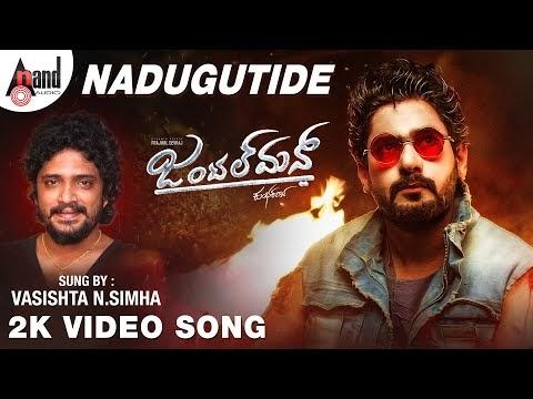 Nadugutide Kannada song Gentleman Movie