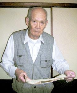 Akira Makino