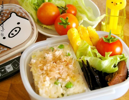 Simple Lunchbox