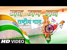 Top 10 Desh Bhakti song List