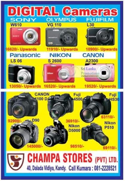 Low Price Digital Camera In Sri Lanka