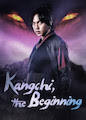 Gu Family Book - Season 1