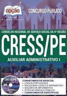 Apostila CRESS 4ª Região (PE) AUXILIAR ADMINISTRATIVO I