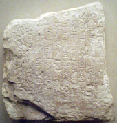 """A small, roughly square piece of light-grey stone containing hieroglyphic inscriptions from the time of the Old Kingdom pharaoh Pepi II"""