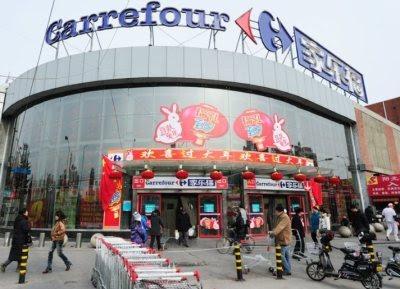 China merupakan pasar swalayan terbesar di dunia