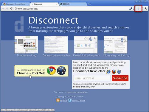 disconnectere-02