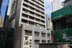 Hong-Kong 0791