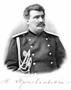 Николай Пржевальский, географ.