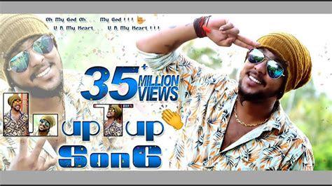 convert  chennai gana achu song lup top songs