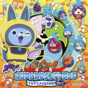 妖怪ウォッチ オリジナルサウンドトラック Tvアニメgame妖怪ウォッチ