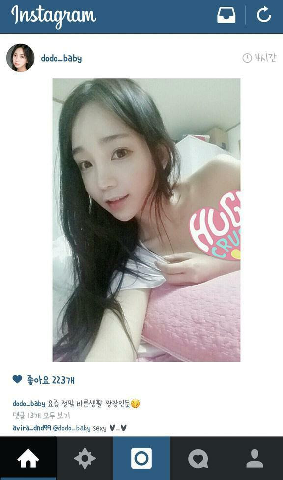 [teen stories] WHAT'S WRONG WITH KIM DO YEON ~ PANN좋아!