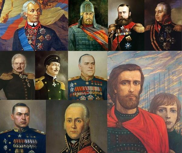 картинки портреты великие русские полководцы