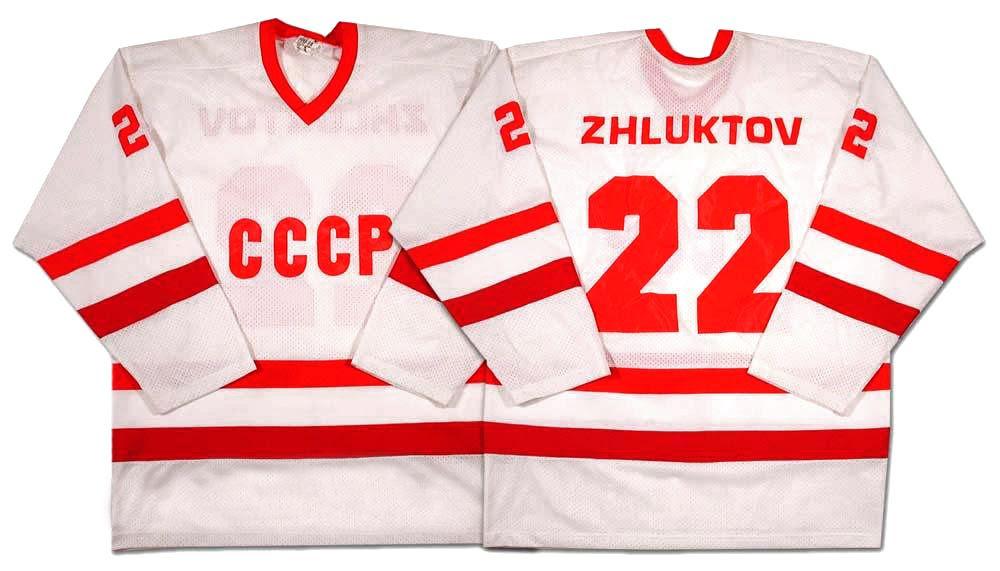 Soviet Union 1983 white jersey, Soviet Union 1983 white jersey