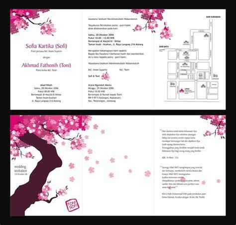 wedding invitation design  Shadi Pictures