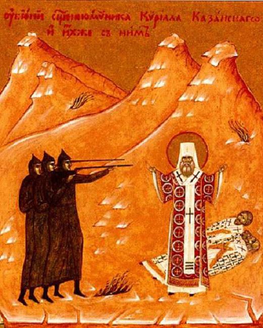 IMG ST. CYRIL, Smirnov, New Hieromartyr, Metropolitan of Kazan