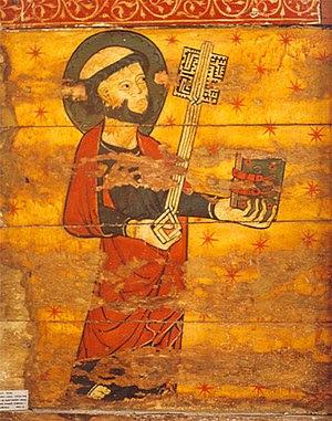 {{ca|Sant Pere. Lateral d'altar procedent de S...