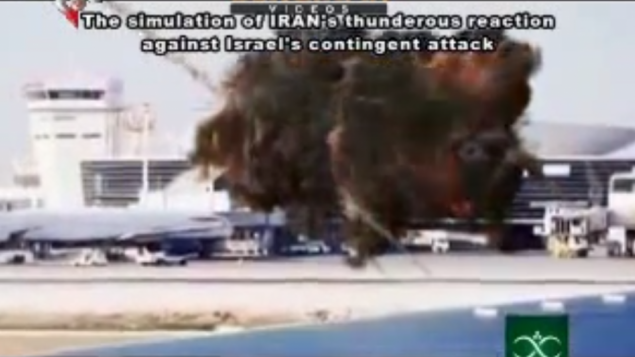Iranian computerized shots of Ben Gurion Airport being bombed by Iran