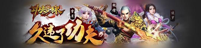 Công Phu Thiếu Lâm - Game Mobile 3D