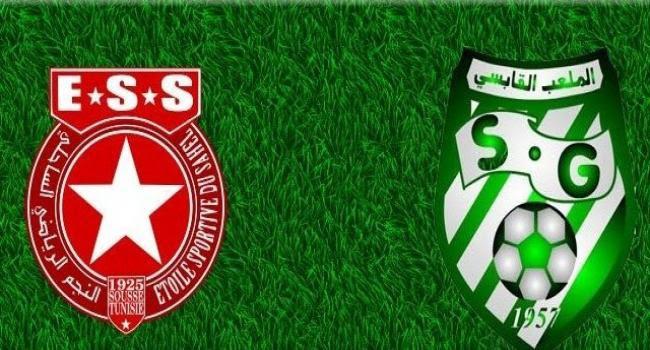 مشاهدة مباراة النجم والملعب القابسي بث مباشر اليوم 24-12-2017 الدوري التونسي
